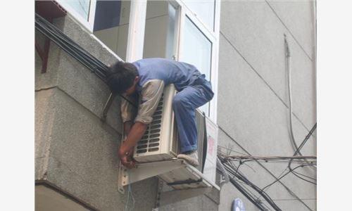 平谷区空调维修